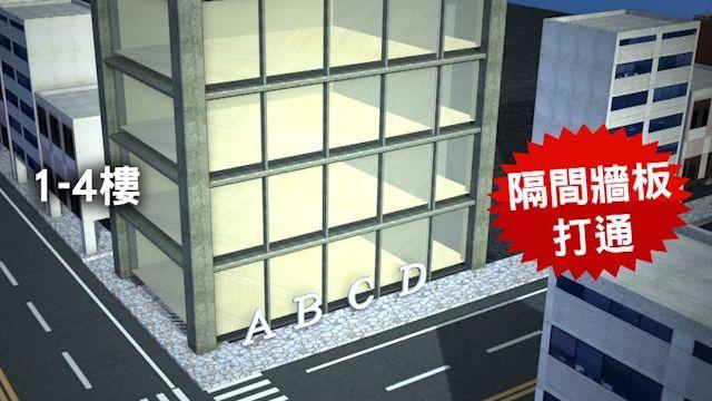 受災戶PO文 疑一樓賣場為賺錢破壞建物結構