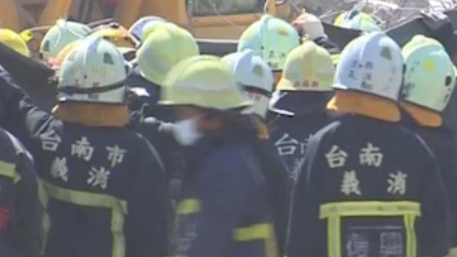 搜救行動告一段落! 維冠大樓114罹難96人傷