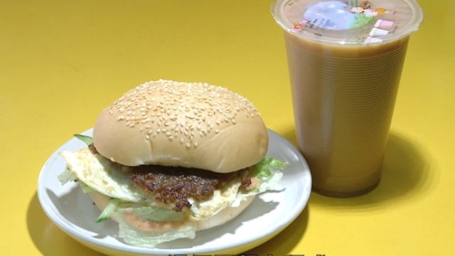 早餐漢堡活力滿滿? 劣質混肉營養低