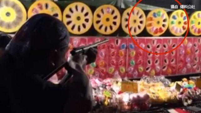 夜市「神槍手」! 百發百中 5分射170個氣球