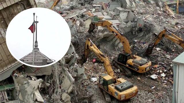 悼念台南大地震 全國今降半旗