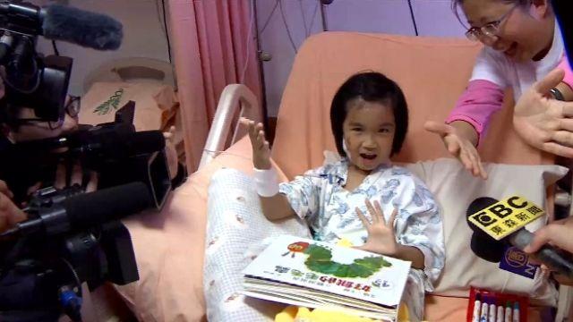 林素琴拔注射管身體突不適 出院計畫暫緩