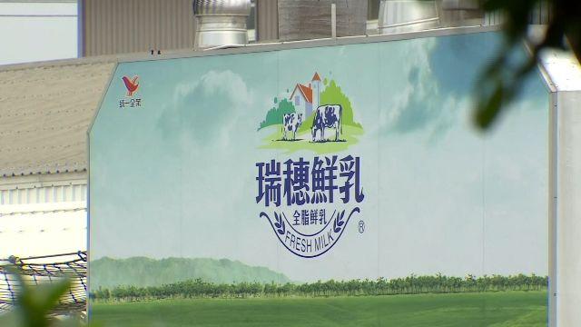 台南強震衝擊鮮乳供應 瑞穗一度大缺貨