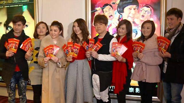 破紀錄! 星爺「美人魚」上映7天破85億台幣