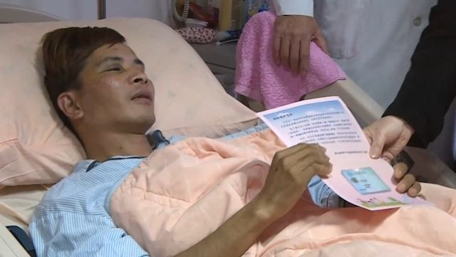 一家獲救 胡財順憶:兒子忍傷痛對外呼救
