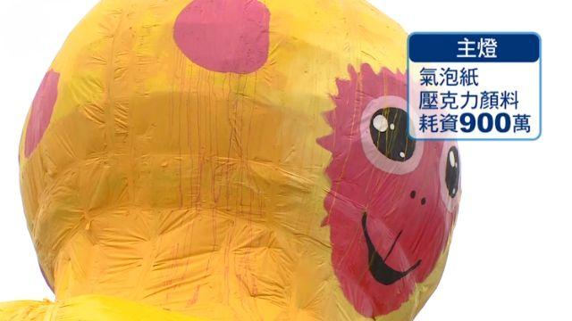 只有福祿猴掉色! 「氣泡紙」材質害的