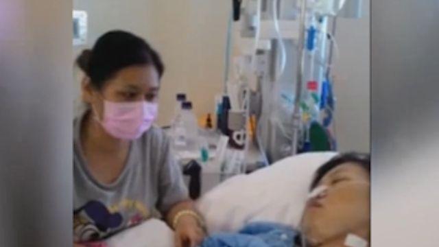 「救救我妹妹」 孝女澳洲打工昏迷 籌無百萬醫藥費