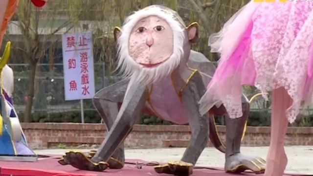 福祿猴不夠看 南投花燈網友嚇:這什麼妖孽
