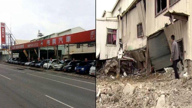 維冠大樓塌 中古車行14輛車被壓爛「找誰賠」