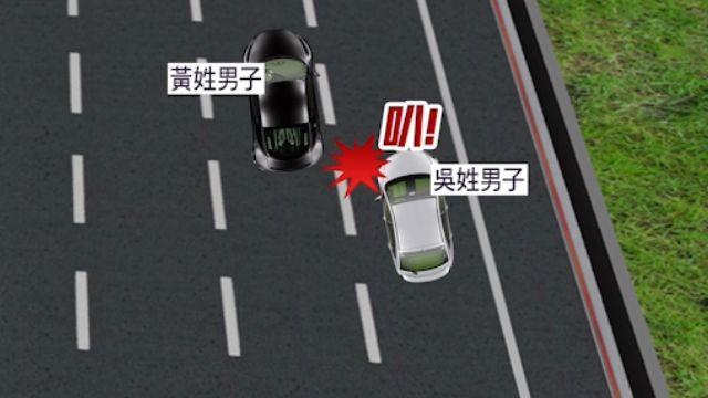 行車糾紛變街頭混戰  飛車追逐疑開槍