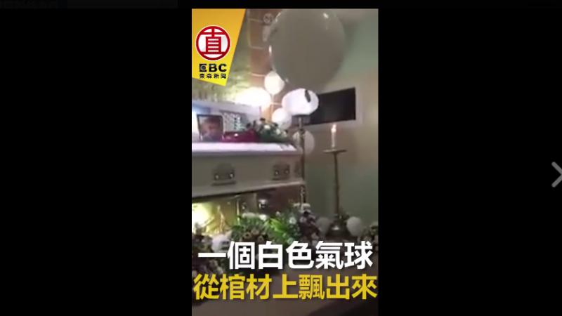 有洋蔥!媽媽不要哭 已故男童化身氣球安慰