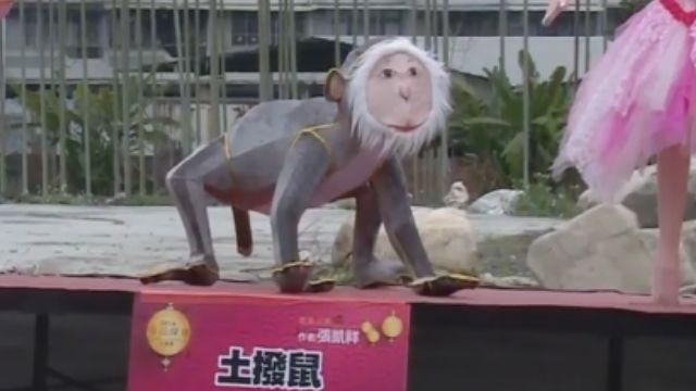 福祿猴不夠看 南投花燈網友驚呼:這什麼妖孽