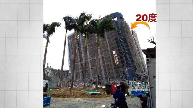 營造老闆斥資3億打造 206震11層飯店全毀