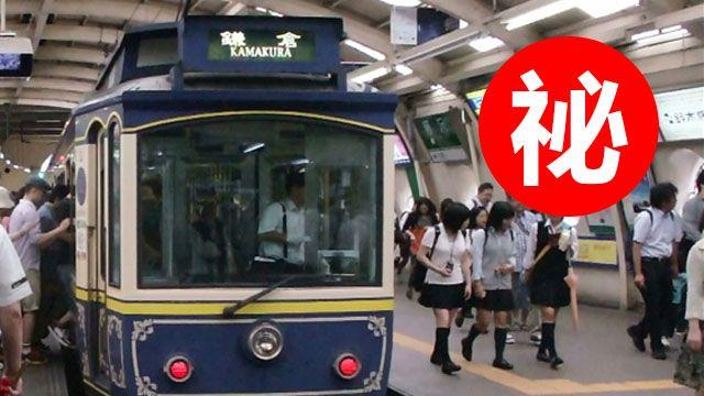 台灣「生化武器」飄過海 讓日本電車停駛真相竟是…