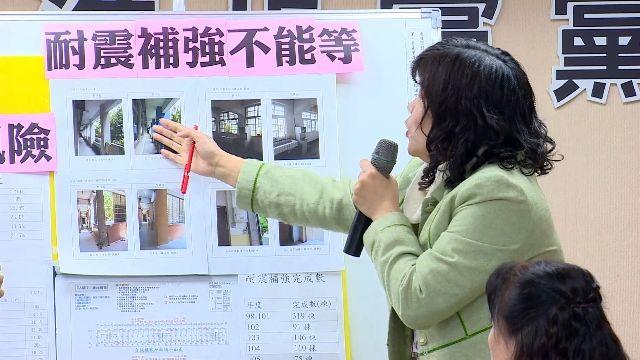 老屋體檢 全台北市有125棟校園「耐震」待補強