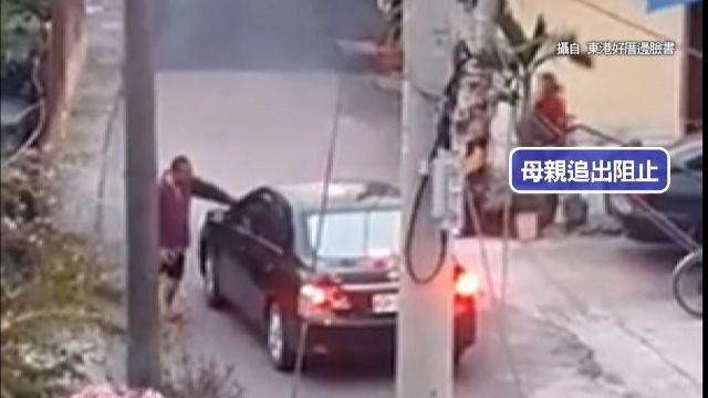 酒醉男衝馬路擋車 母阻止未收斂還踹警車