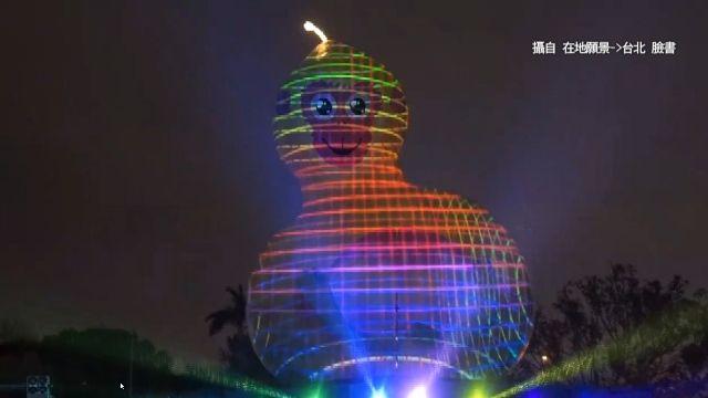 福祿猴試燈被酸「雷打到」! 設計師以秒校正中