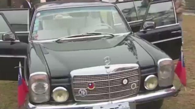 全台唯一! 蔣經國「正版禮賓車」隔30年再現