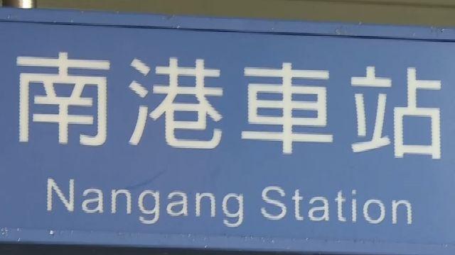 送馬卸任禮物? 傳高鐵南港站搶5月通車