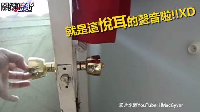 鑰匙自製好簡單 5招懶人秘笈大公開!