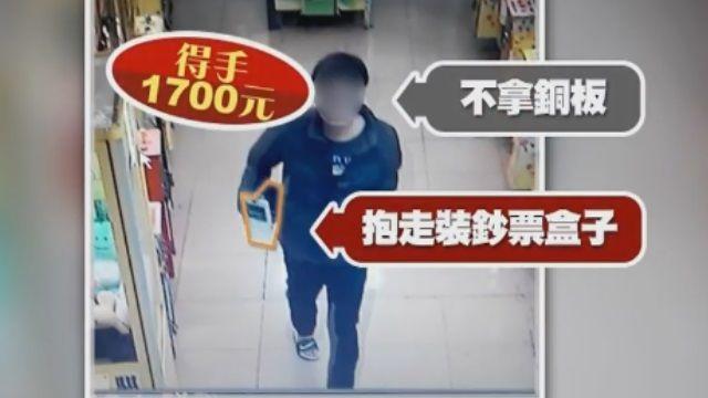 「求你別再來」兌幣機60秒偷娃娃機店