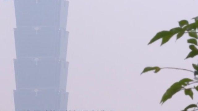 入春首波沙塵來襲! 萬里PM2.5飆11.8倍