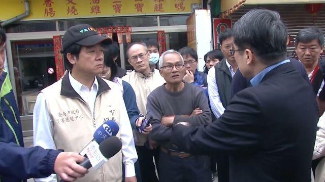 京城慢拆惹民怨 賴清德飆罵副總:現在道歉