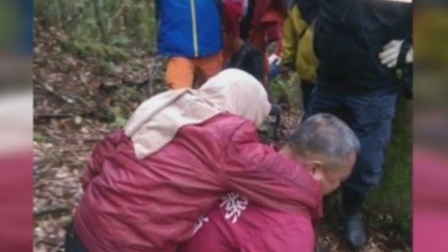 忘憂森林迷航記 老婦困18小時獲救