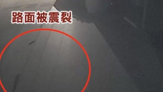 地震驚奇! 路面劇搖 大樓無動靜