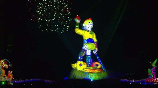 台灣燈會今開幕 4D齊天變吸睛