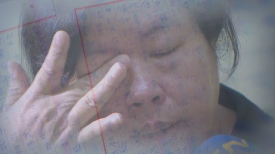 黃國章命案「筆錄」新曝光! 黃母:遭凌虐致死