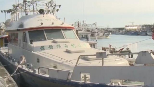 「保釣號」物品遭竊損3萬 扯出租約糾紛
