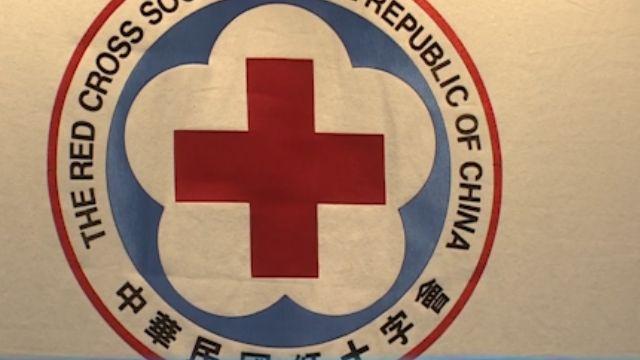 「時力」質疑特權 紅十字會:專法宜修不宜廢