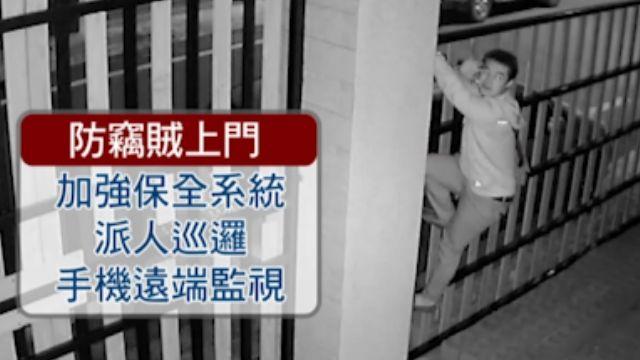 同一家還偷兩回! 偷遍花蓮民宿、網咖