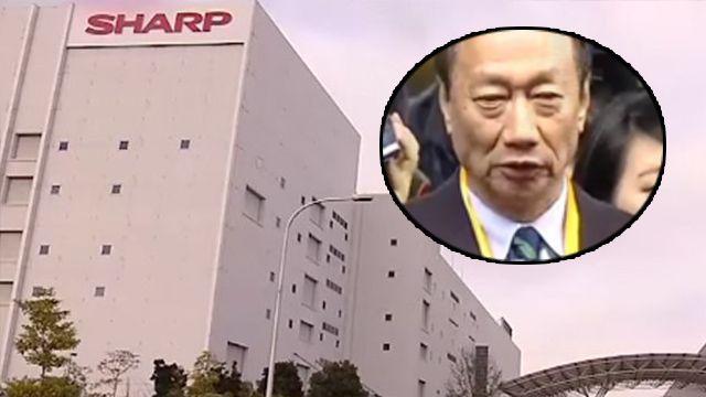 《日經》:鴻海砸7千億日圓 收購夏普