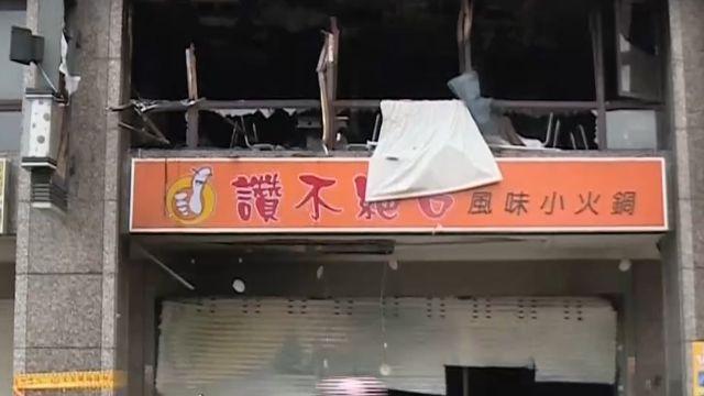 又地震?火鍋店清晨氣爆 陷火海碎玻璃噴散
