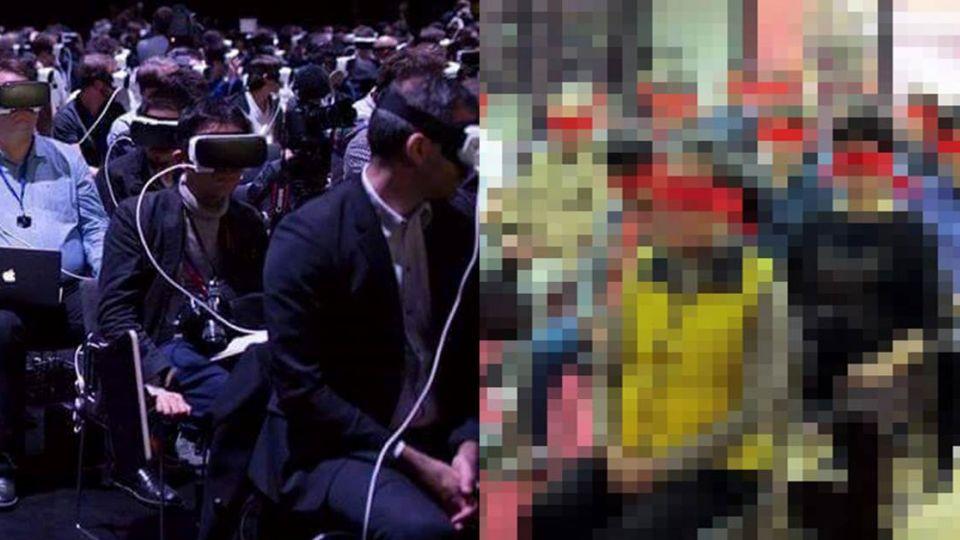 VR虛擬實境 台灣數百年前就有?網友笑翻啦