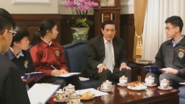 夫人周美青平常怎叫你? 馬總統快問快答:欸!