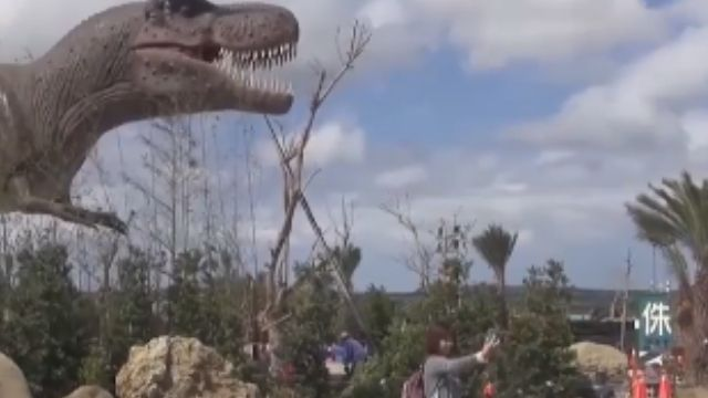 墾丁侏儸紀公園試營運 遭踢爆非法營利