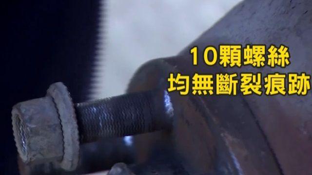 輪胎螺絲怎會鬆脫 超載?保養未落實?