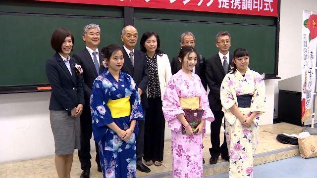 國內職缺大減為擴展機會 送學生日本實習