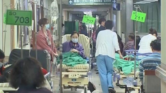 流感「炎」重奪命!醫:十年來最兇狠
