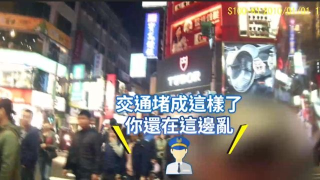 警察指揮交通 男莫名挑釁怒嗆:你失敗啦!