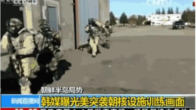 美軍南韓群山空軍基地 傳槍響全員禁外出