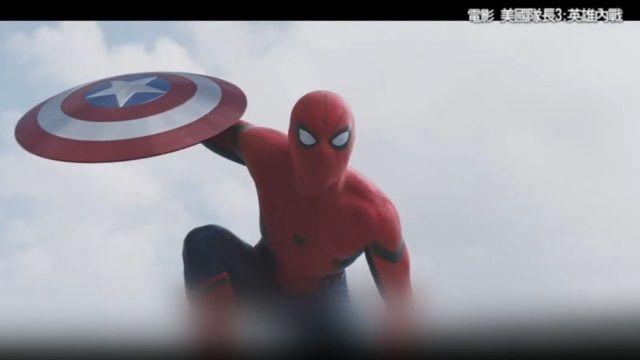 「美國隊長3」大驚奇 「蜘蛛人」加入英雄聯盟