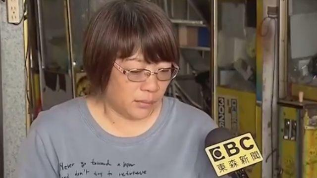 林金貴恐坐冤獄 姐姐:我也像被判無期徒刑