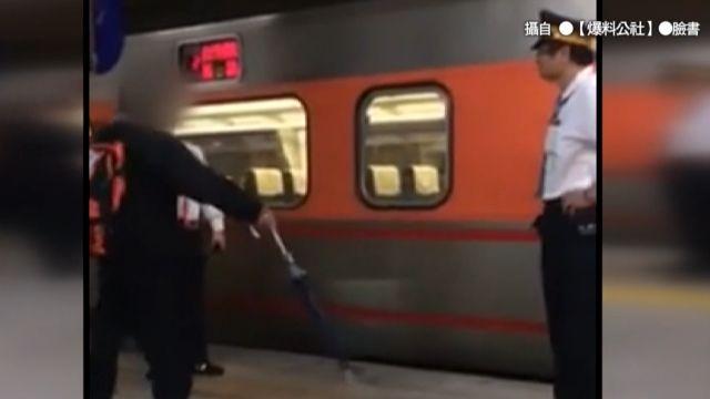 列車長「提醒」搭電梯位置 旅客不滿怒飆罵