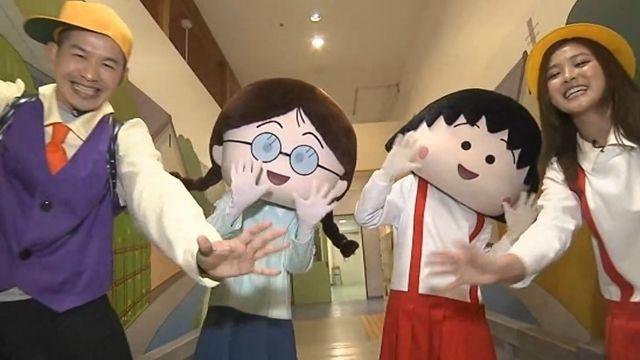 櫻桃小丸子的家鄉! 玩樂誌遊靜岡