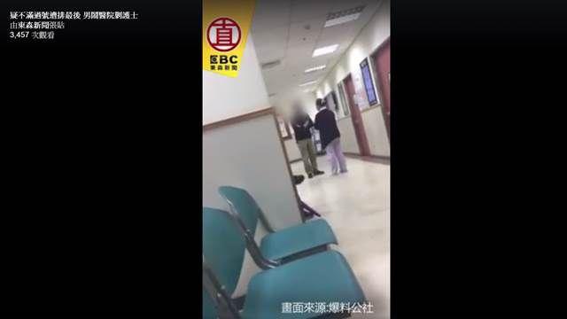 疑不滿過號遭排最後 男鬧醫院剿護士