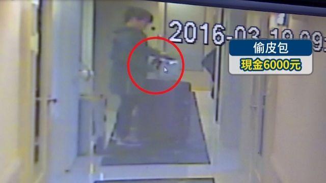 25歲女慣竊住商旅 趁退房前逐層搜刮偷手機、包包